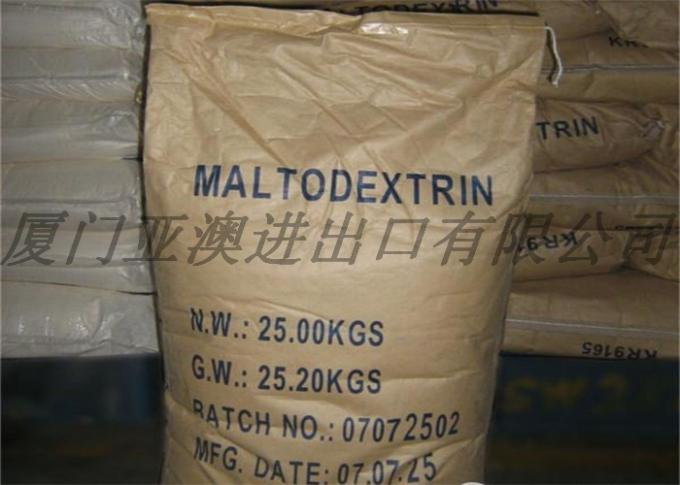 Food Grade Organic Maltodextrin Powder For Carrier And Film Preservation