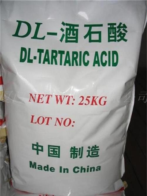 Q/ZHH001 Natural Acidity Regulator In Food / 99.5% Pure DL Tartaric Acid