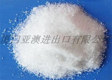 China White Crystal Natural Acidity Regulator Sodium Citrate Acid Conditioner CAS 6132−04−3 supplier