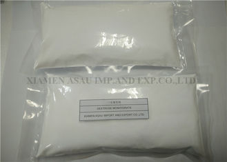 High Pure Nutritional Additives Dextrose Monohydrate Powder For Food Industry