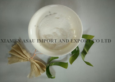 China Sodium Ascorbate Powder Nutritional Supplements Vitamins , CAS 134-03-2 supplier