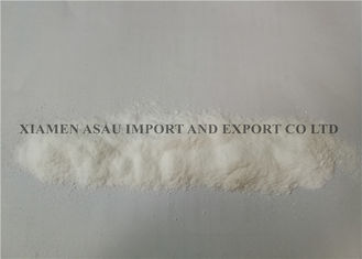 China A White Hygroscopic Spray-Dried Powder Classified By DE Maltodextrin supplier
